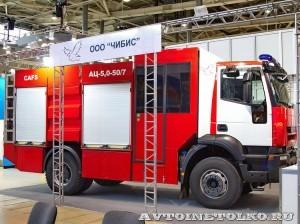 Пожарная автоцистерна АЦ 5,0-50-7 модель 003Б-ЧС на шасси  IVECO Trakker AD190T33 ООО Чибис  на выставке Комплексная Безопасность 2013 - 2