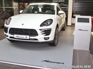 старт продаж Porsche Macan в АвтоСпецЦентре - 50