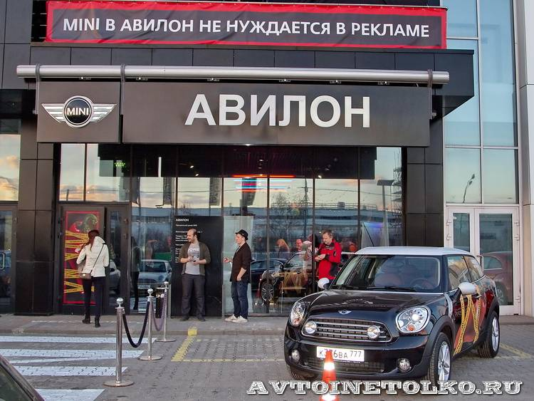 презентация нового MINI HATCH в Авилоне - 4