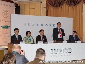 Новый IVECO Trakker на Дмитровском полигоне - 1