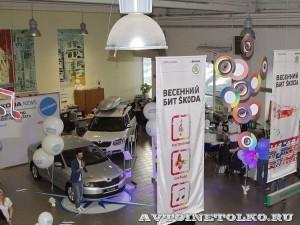 Skoda Rapid презентация ГК АвтоСпецЦентр 18 апреля 2014 - 1