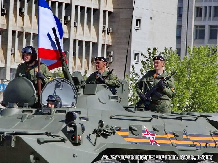 Парад в Москве День Победы 2014 - 1
