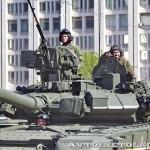 танк Т-90А на параде 9 мая 2014 года в Москве - 5