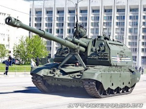 самоходная артиллерийская установка Мста-С на параде 9 мая 2014 года в Москве - 3