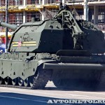 самоходная артиллерийская установка Мста-С на параде 9 мая 2014 года в Москве - 4