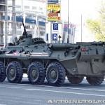 бронетранспортер БТР-80 на параде 9 мая 2014 года в Москве - 1