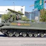 боевая машина 9П157-2 комплекса Хризантема-С на параде 9 мая 2014 года в Москве - 6