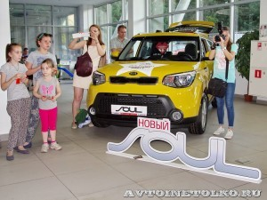 Презентация Kia Soul второго поколения в дилерском центре Ирбис Север - 6