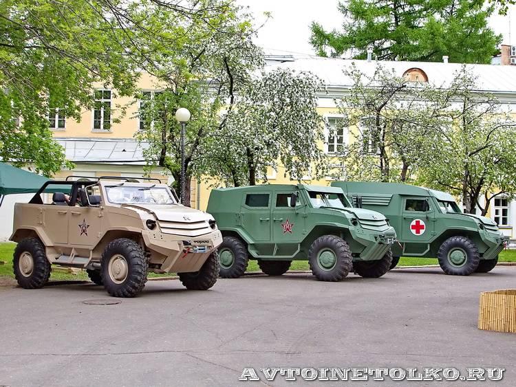 Бронеавтомобили Торос на выставке Промышленный дизайн оборонной продукции
