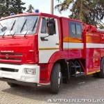 пожарная автоцистера АЦ 3,0-40 (43253) ВЛ Лесхозмаш на салоне Комплексная Безопасность 2013 - 2