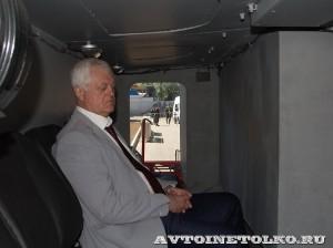 машина разминирования Искатель на салоне Комплексная Безопасность 2014 - 8