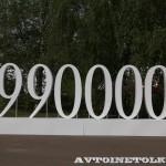 тест-драйв новых малотоннажников Mercedes-Benz в Крылатском 15 мая 2014 - 2
