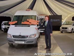 тест-драйв новых малотоннажников Mercedes-Benz в Крылатском 15 мая 2014 - 11
