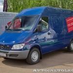 тест-драйв новых малотоннажников Mercedes-Benz в Крылатском 15 мая 2014 - 9