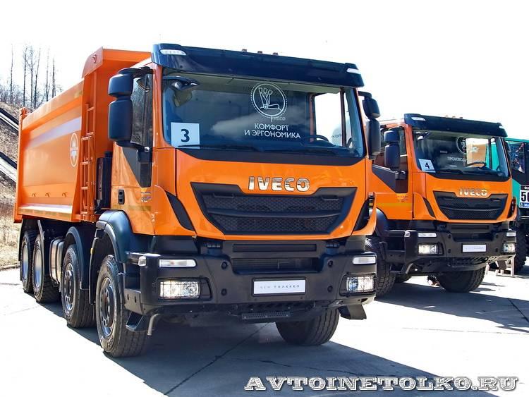 тест-драйв нового IVECO Trakker полигон НАМИ 2014 - 12