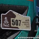 Участник ралли Париж-Дакар IVECO Trakker 4x4 на тест-драйве нового IVECO Trakker полигон НАМИ 2014 - 31