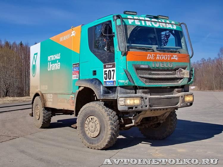 Участник ралли Париж-Дакар IVECO Trakker 4x4 на тест-драйве нового IVECO Trakker полигон НАМИ 2014 - 41