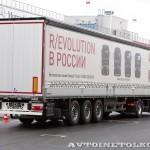 Магистральный седельный тягач Renault T460 с полуприцепом-шторником Schmitz Cargobullна презентации R-EVOLUTION 2014 - 1
