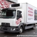 Развозной фургон Мосдизайнмаш на шасси Renault D180 на презентации R-EVOLUTION 2014 - 3