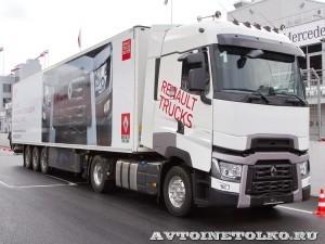 Магистральный седельный тягач Renault T520 с изотермическим полуприцепом Schmitz Cargobull на презентации R-EVOLUTION 2014 - 2