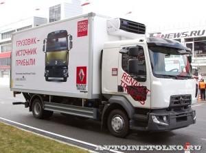 Развозной фургон Мосдизайнмаш на шасси Renault D180 на презентации R-EVOLUTION 2014 - 4