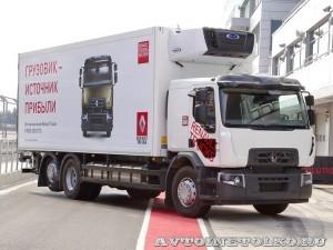 Развозной фургон Schmitz Cargobull на шасси Renault D340 на презентации R-EVOLUTION - 1