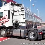 Магистральный седельный тягач Renault T460 на презентации R-EVOLUTION 2014 - 9
