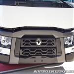 Магистральный седельный тягач Renault T460 на презентации R-EVOLUTION 2014 - 15