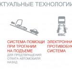 Презентация R-EVOLUTION 2014-06