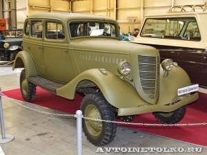 ГАЗ-61 на XX Олдтаймер Галерее - 1
