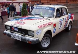 Москвич 1600SL Ралли на ралли Bosch Moskau Klassik 2014 - 1
