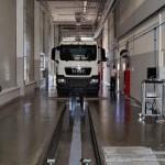 Новый дилерский Центр MAN Иларавто в Москве - 3
