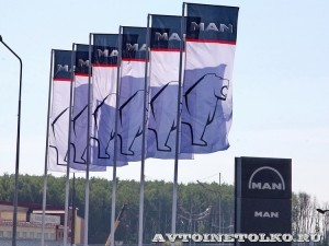 Новый дилерский Центр MAN Иларавто в Москве - 11