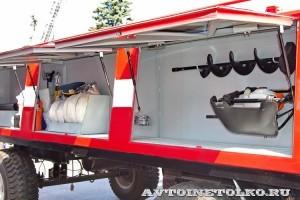 Пожарный прицеп ПЦ-3-5 на салоне Комплексная Безопасность 2014 - 1