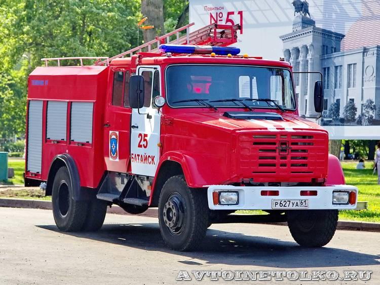 пожарная автоцистерна АЦ-2-5-40 с газовым двигателем на салоне Комплексная Безопасность 2014 - 4