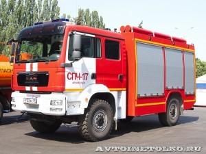 Пожарно-спасательный автомобиль ZHT ЗАО ВСВ на салоне Комплексная Безопасность 2014 - 1