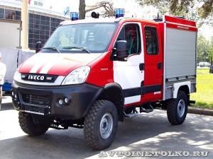 пожарный автомобиль первой помощи АПП-1-0,8 Витанд на салоне Комплексная Безопасность 2014 - 1