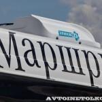 Mercedes-Benz Sprinter Classic маршрутка 20 мест Луидор тест-драйв в Крылатском май 2014 - 5