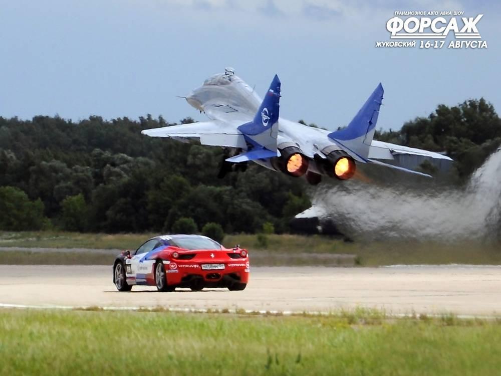 Авто-авиа шоу Форсаж 2014 - 1