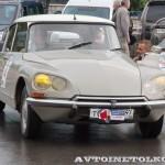 Citroen ID 19 1968 на ралли Bosch Moskau Klassik 2014 - 1