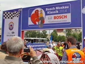 Ралли Bosch Moskau Klassik 2014 - 1