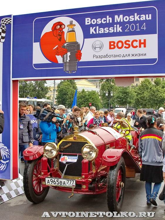 Locomobile Model 48 1914 на ралли Bosch Moskau Klassik 2014 - 5