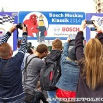 Ралли Bosch Moskau Klassik 2014 - 2