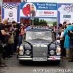 Mercedes-Benz 250SE W-111 1967 на ралли Bosch Moskau Klassik 2014 - 1