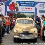 ГАЗ М20 Победа 1950 на ралли Bosch Moskau Klassik 2014 - 1