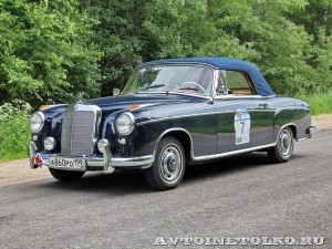 Mercedes-Benz 220S W-180 1957 на ралли Bosch Moskau Klassik 2014 - 4