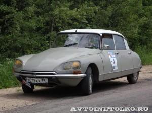 Citroen ID 19 1968 на ралли Bosch Moskau Klassik 2014 - 3