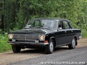 ГАЗ 24-34 Волга 1976 на ралли Bosch Moskau Klassik 2014 - 6