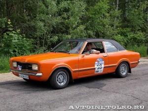 Ford Taunus GXL 1973 на ралли Bosch Moskau Klassik 2014 - 3