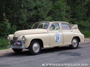 ГАЗ М20А Победа кабриолет 1954 на ралли Bosch Moskau Klassik 2014 - 5